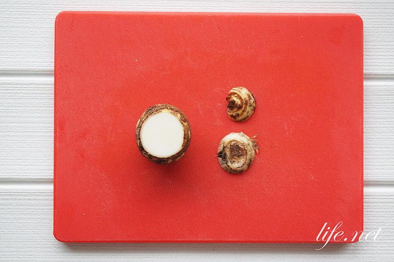 里芋の六方むき・亀甲の形の切り方。