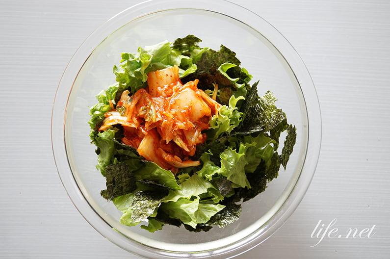 志麻さんのキムチレタスのレシピ。海苔とごま油で絶品韓国風サラダ!