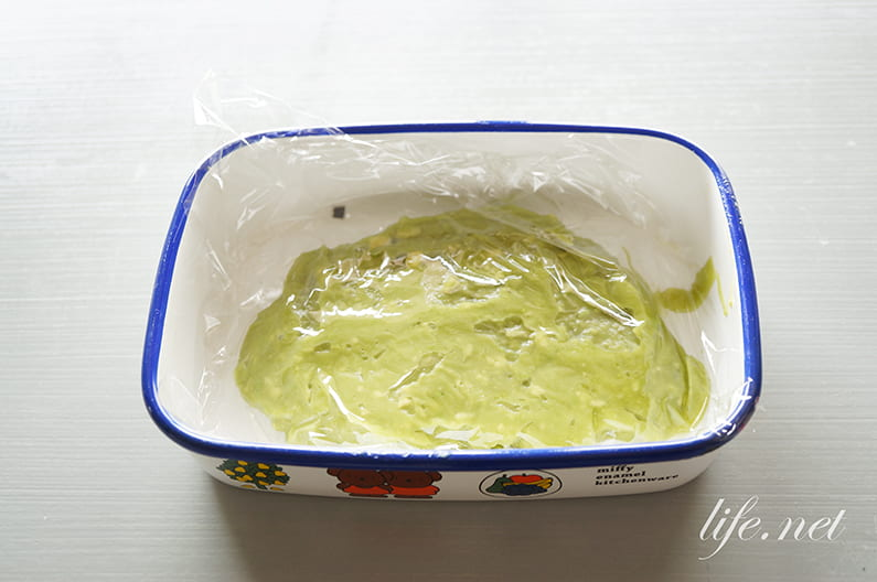 志麻さんのアボカドアイスのレシピ。はちみつとアボカドだけで簡単!