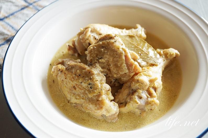 志麻さんの鶏肉のマスタード煮込みの作り方。フランスの家庭料理。
