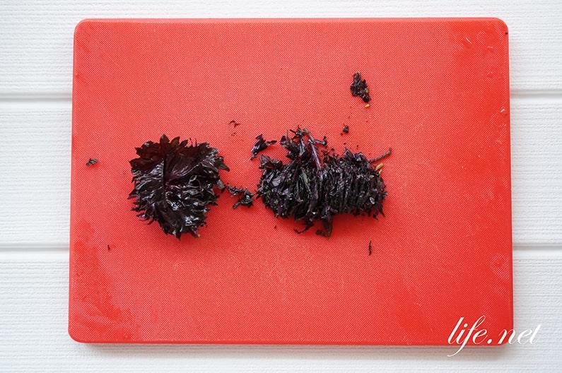 赤紫蘇梅干しパスタのレシピ。めんつゆとオリーブオイルで簡単!