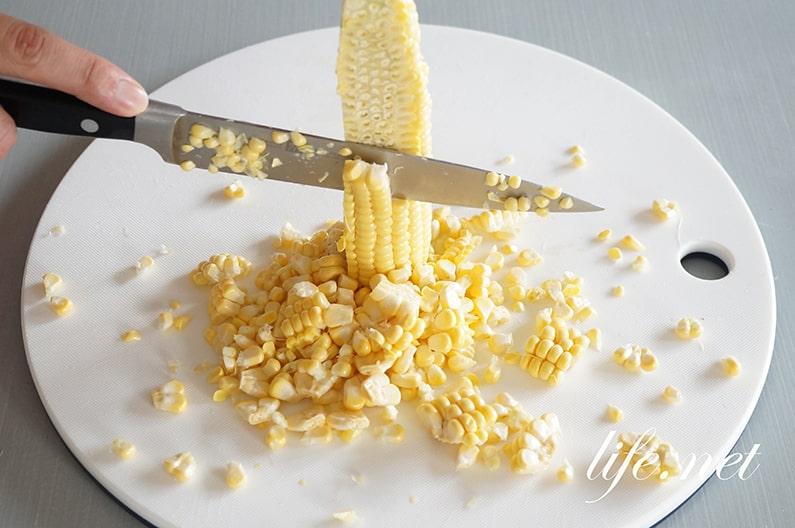 あさイチのバターコーンのレシピ。生から&焦がしバターで絶品!