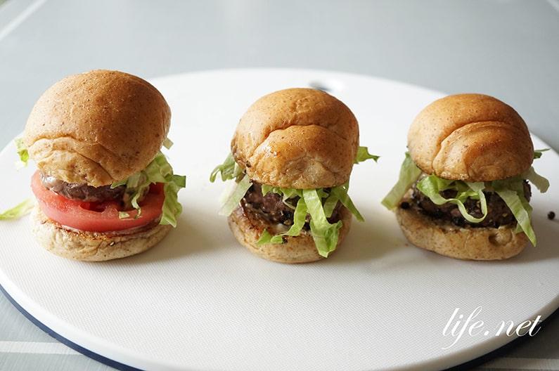 志麻さんのハンバーガーのレシピ。バターロールでできる作り方。
