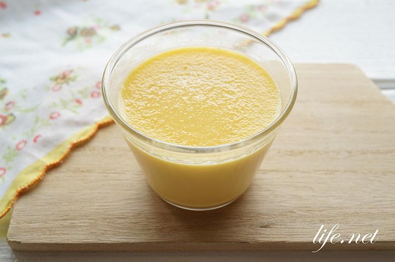 とうもろこしプリンの作り方。相葉マナブで話題のスイーツレシピ。