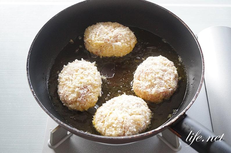 志麻さんの豚もやしメンチカツの作り方。チーズ入りで絶品!