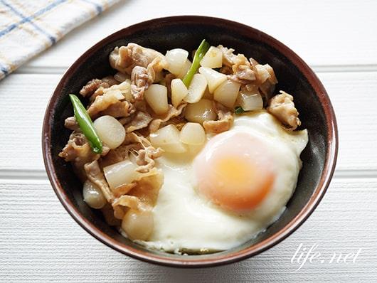 志麻さんの豚らっきょう丼の作り方。豚バラと目玉焼き乗せ絶品丼!