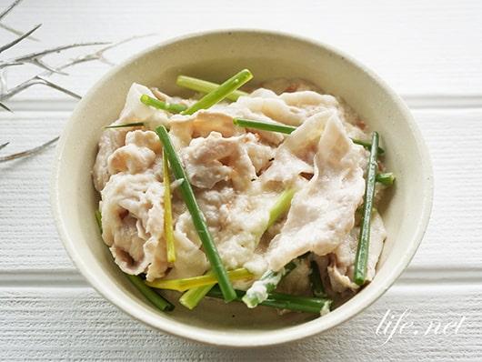 志麻さんの豚しゃぶ梅とろろの作り方。さっぱりサラダ風で絶品!
