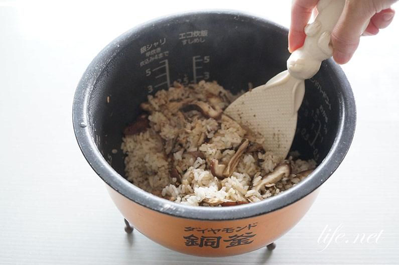 志麻さんのしいたけの炊き込みご飯のレシピ。だしパックと炊くだけ!