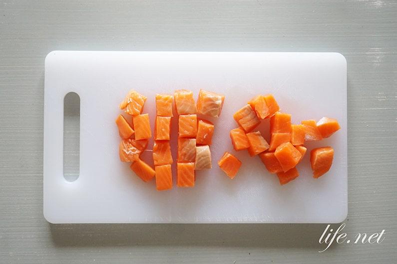 志麻さんのサーモンアボカドチーズフライの作り方。つなぎなしで簡単!