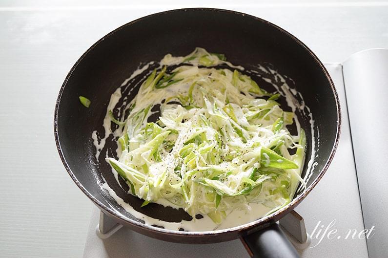志麻さんのフラミッシュのレシピ。ネギと卵のキッシュ風パイの作り方。
