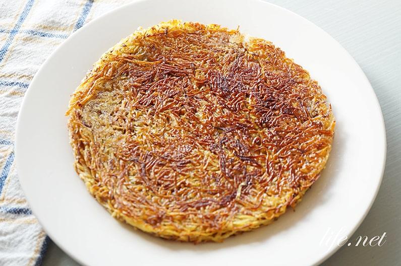 志麻さんのさつまいものガレットのレシピ。チーズ不要の絶品お菓子。