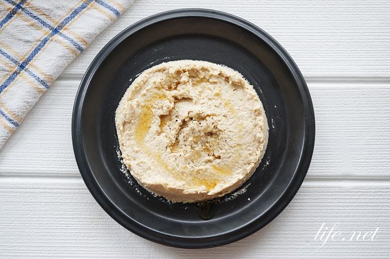 大豆フムスの作り方。蒸し・水煮大豆で簡単!おすすめの食べ方も紹介。