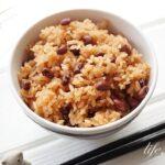 ガッテンのお赤飯の作り方。フライパンで簡単に出来る時短レシピ。